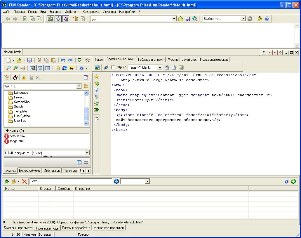 Создание сайтов с помощью html reader популярный хостинг сайтов