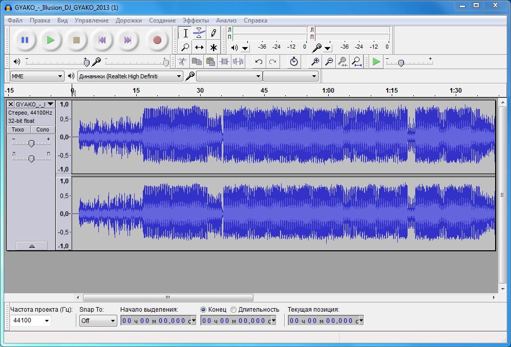 Как сделать голос робота в audacity 998